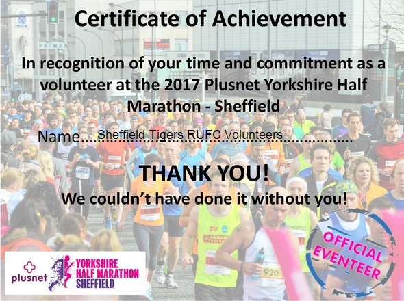 Sheffield Half Marathon Volunteers Certificate